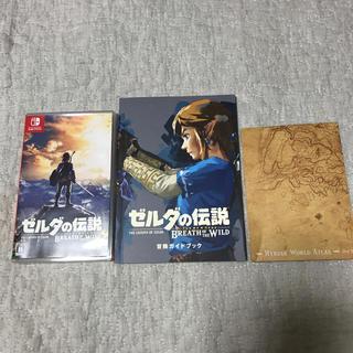 ニンテンドースイッチ(Nintendo Switch)のゼルダの伝説 ブレスオブザワイルド 特別パッケージ(家庭用ゲームソフト)