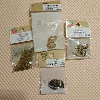 キワセイサクジョ(貴和製作所)のハンドメイドピアス作り方いかがですか☆(ピアス)