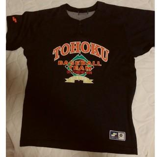 エスエスケイ(SSK)の東北高校野球部のBaseBall☆ベースボールTシャツ(記念品/関連グッズ)