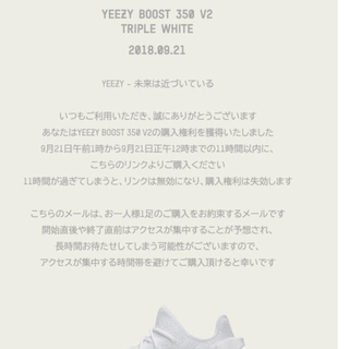 adidas - yeezy boost 350 v2 triple white