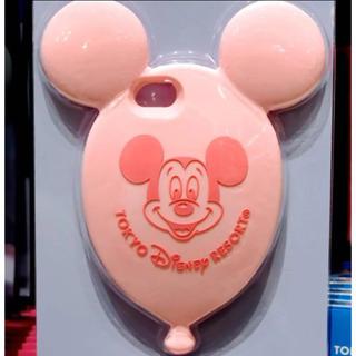 Disney - 新作❤️ディズニーリゾート iPhoneケース バルーンピンク