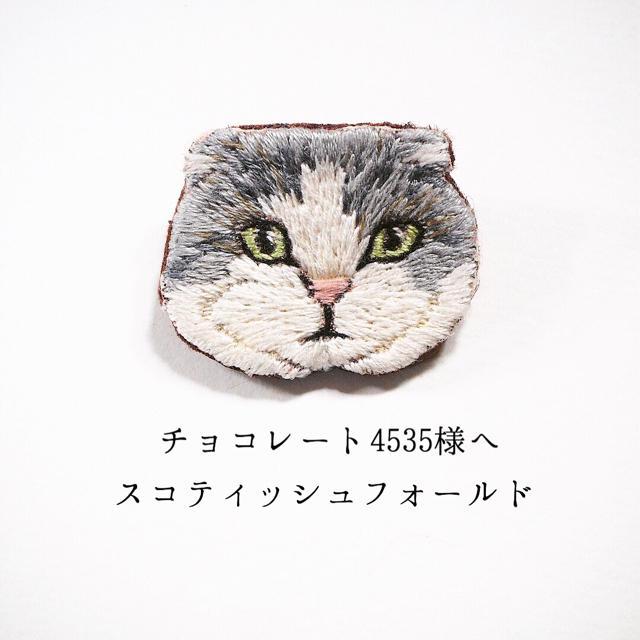 チョコレート4535様 専用ページ ハンドメイドのアクセサリー(コサージュ/ブローチ)の商品写真