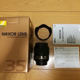 Nikon - AF-S NIKKOR 35mm f/1.8G ED 超美品