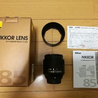Nikon - AF-S NIKKOR 85mm f/1.8G 美品