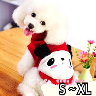 犬服 猫服 ペット服 レッドパンダ トレーナー :XS〜XL