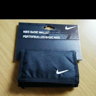 ナイキ(NIKE)の☆かなりく様専用☆NIKE ベーシック ウォレット 財布 サイフ ブラック(折り財布)
