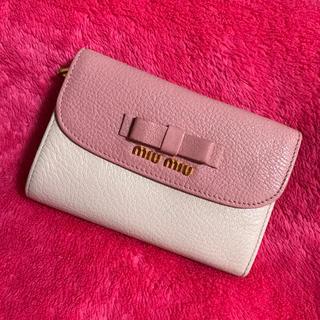 ミュウミュウ(miumiu)の♡美品♡miumiu♡ミュウミュウ♡マドラス♡リボン♡バイカラー♡ミニ財布♡(財布)
