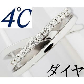 ヨンドシー(4℃)の4℃ ダイヤ K18WG リング 指輪 幅広 上品 エレガント 10号(リング(指輪))