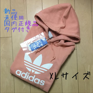 adidas - アディダスオリジナルス パーカー 限定1着 XL(O)