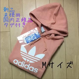 adidas - アディダスオリジナルス パーカー M 限定1着