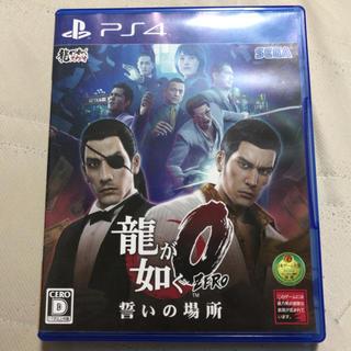 プレイステーション4(PlayStation4)のPS4 龍が如く0 誓いの場所(家庭用ゲームソフト)