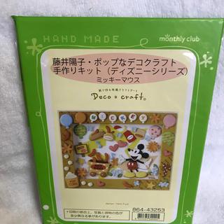 Disney - デコクラフト ミッキーマウス
