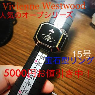 ヴィヴィアンウエストウッド(Vivienne Westwood)の【お値下げ中】Vivienne Westwood大人気オーブリング(リング(指輪))