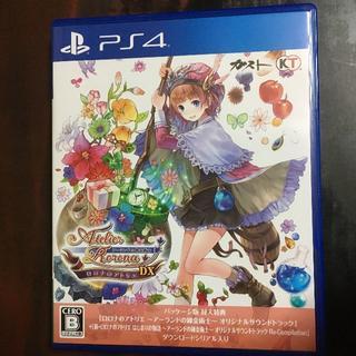 プレイステーション4(PlayStation4)のロロナのアトリエ 〜アーランドの錬金術士〜 DX/コーエーテクモゲームス(家庭用ゲームソフト)