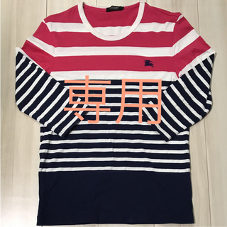 BURBERRY BLACK LABEL - BURBERRY BLACK LABEL 七分袖Tシャツ