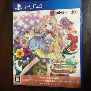 プレイステーション4(PlayStation4)のメルルのアトリエ 〜アーランドの錬金術士3〜 DX/コーエーテクモゲームス(家庭用ゲームソフト)