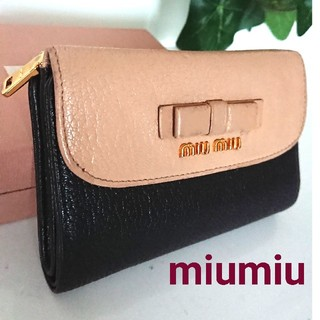 ミュウミュウ(miumiu)の良品 ミュウミュウ バイカラー マドラス レザー 折り財布 ベージュ 黒 正規品(財布)