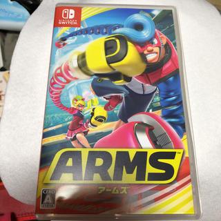 ニンテンドースイッチ(Nintendo Switch)の任天堂Switch ARMS(家庭用ゲームソフト)