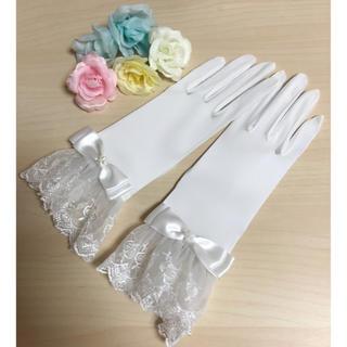 結婚式 花嫁 グローブ(手袋)
