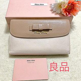 ミュウミュウ(miumiu)の良品♡miumiu折財布マドラスバイカラー(財布)