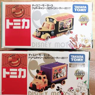 Takara Tomy - トミカ ディズニーハロウィンセット