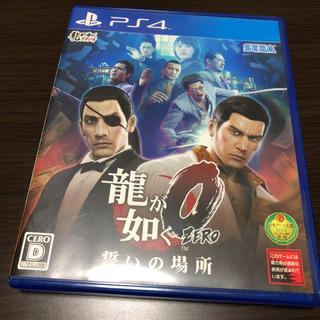 プレイステーション4(PlayStation4)の丸亀様専用 龍が如く0 誓いの場所 PS4(家庭用ゲームソフト)