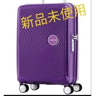 American tourister Sサイズ サウンドボックス 紫