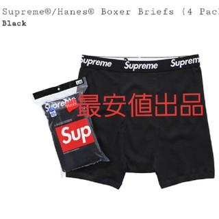 シュプリーム(Supreme)のSupreme®/Hanes® Boxer Briefs(ボクサーパンツ)