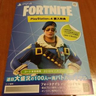 プレイステーション4(PlayStation4)のフォートナイト(家庭用ゲームソフト)