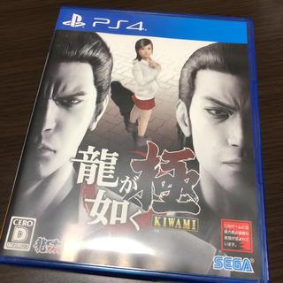 プレイステーション4(PlayStation4)の 龍が如く 極 PS4(家庭用ゲームソフト)