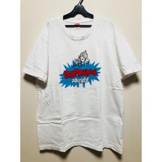 シュプリーム(Supreme)の18ss シュプリーム ガネーシャT ホワイト(Tシャツ/カットソー(半袖/袖なし))