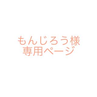 新品 スヌーピー  ハグ♡ iPhoneケース