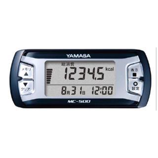 ヤマサ(YAMASA)の【新品】YAMASA 活動量計(ウォーキング)