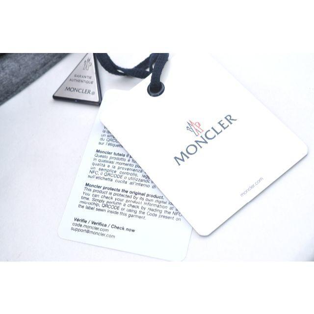 MONCLER(モンクレール)のモンクレール LIORAN JACKET グレー ダウンジャケット メンズのジャケット/アウター(ダウンジャケット)の商品写真