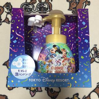 ディズニー(Disney)のくみらぶ♡プロフ必読様 ミッキーシェイプ ハンドソープ(ボディソープ / 石鹸)