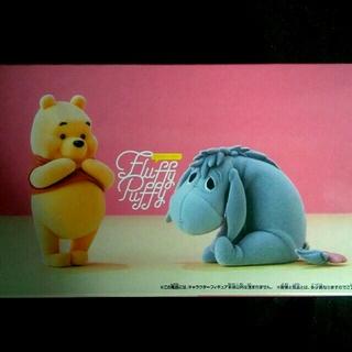 Disney - プーさん & イーヨー ディズニー キャラクターズ Fluffy Puffy