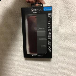 iPhoneX用ケース(その他)