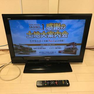 ミツビシ(三菱)のMITSUBISHI ハードディスク&ブルーレイ内蔵テレビ 26BHR400(テレビ)