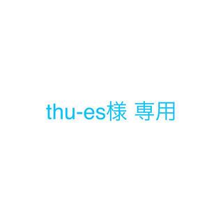 thu-es様 専用♡(モバイルケース/カバー)