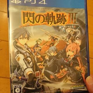 プレイステーション4(PlayStation4)の閃の軌跡Ⅲ(家庭用ゲームソフト)