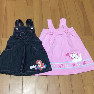 ディズニー(Disney)の90、95 ディズニー スカート、2点セット(スカート)