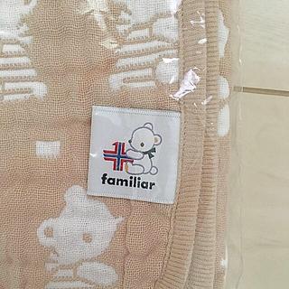 ファミリア(familiar)の新品未使用♡ファミリア♡おくるみ(おくるみ/ブランケット)