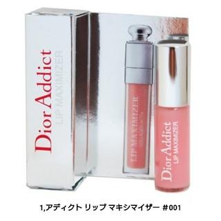 Dior - 【Dior】#001 ディオール アディクトリップ マキシマイザー 1ml