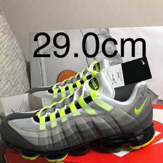 NIKE - Nike vapor max vapormax95 イエロー グラデ ナイキ