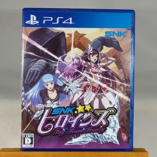 プレイステーション4(PlayStation4)のPS4 - SNKヒロインズ Tag Team Frenzy 初回特典付き(家庭用ゲームソフト)