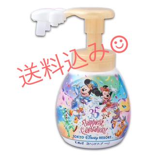 ディズニー(Disney)のディズニー ハンドソープ 【新品】(ボディソープ / 石鹸)