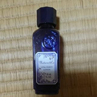 ネイチャーアンドコー(Nature&Co)のネイチャー&コー ローション50ml(化粧水 / ローション)