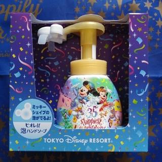 ディズニー(Disney)の🌟小梅にゃん様おまとめ用/ディズニー ハンドソープ🌟(ボディソープ / 石鹸)