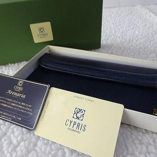キプリス(CYPRIS)の【新品/本物】CYPRIS(キプリス)薄型タイプ長財布(マチなし束入)/ネイビー(財布)