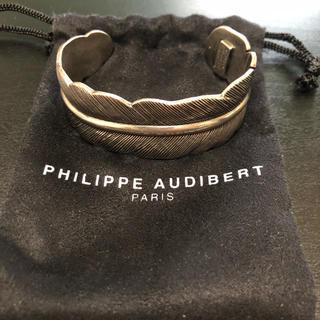 フィリップオーディベール(Philippe Audibert)のPHILIPPE AUDIBERT バングル(バングル/リストバンド)